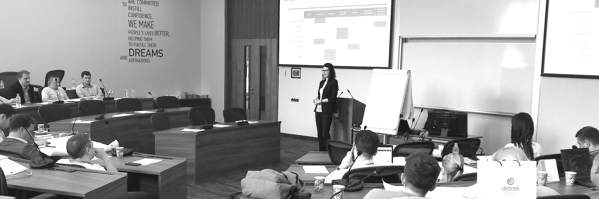 Юлия Бармина преподает на Сбербанк Мини-MBA
