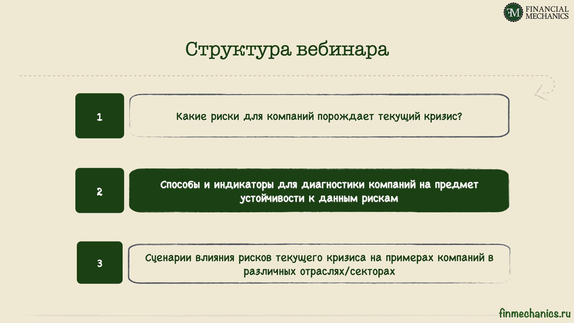 ACCA_2020_07_04_V2.019